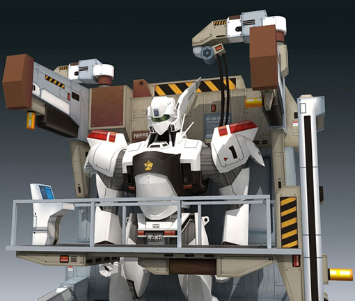 Maintenance Facility - Patlabor